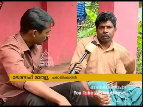 Resurvey issues in Kerala Udumbanchola Village ,Idukki  | Roving Reporter