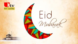 Hajj Wishes