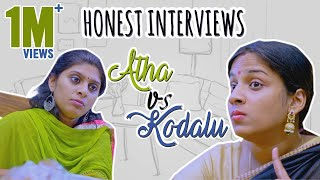 Honest Interviews - Atha vs Kodalu || Mahathalli