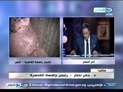 اخر النهار - محمود سعد لرئيس جامعة القاهرة المنفعل : صلي...