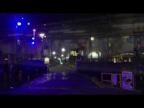 In Japan, blue lights prevent jumping into trains.