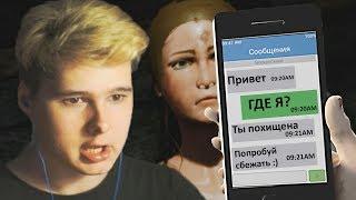 ЗАПЕРТ У ПОХИТИТЕЛЯ GRANNY 2 - Escape Until Friday