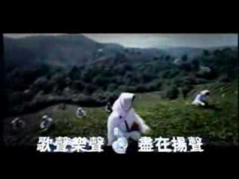 劉德華 Andy Lau - 張開眼睛