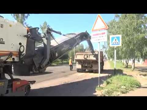 начался ремонт улицы Ленина