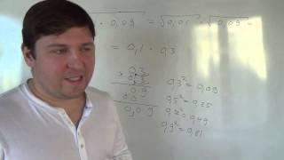 Алгебра 8 класс. Корень от произведения