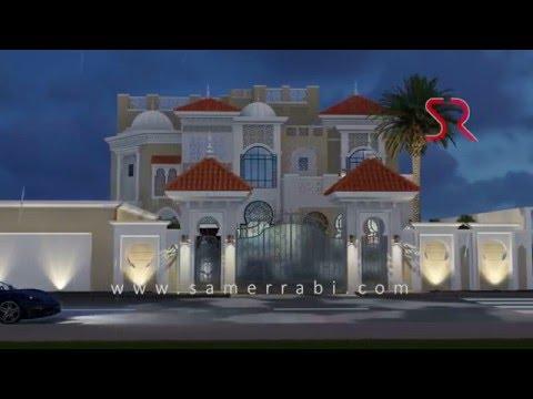 Moroccan Villa Abu Dhabi  فيلا تصميم مغربي في أبوظبي