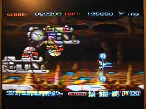 Phalanx ファランクス (WiiWare) - ¡Completo! (Wii Mode) (RESUBIDO)