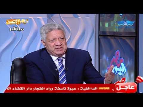 لقاء مرتضى منصور وتوفيق عكاشه