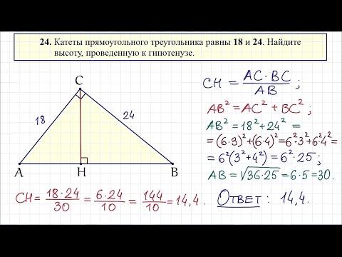Катет и гипотенуза прямоугольного треугольника