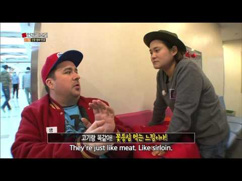 The Human Condition | 인간의 조건 : Living Without Meat and Flour (2014.05.03)