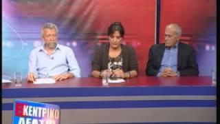 Repeat youtube video Εκ Κεντρικό Δελτίο στις 18 10 2012