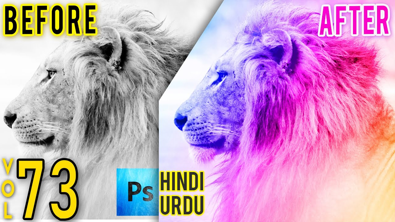 learn photoshop in Hindi / Urdu | GRADIENT TOOL PHOTOSHOP tutorial part 3 |photoshop complete course