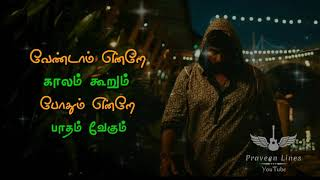 Neeyum naanum Sindhubaadh WhatsApp status / tamil WhatsApp love status