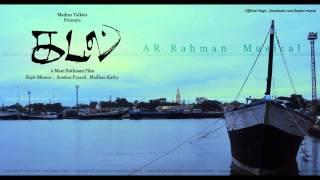 KADAL- Moongil Thottam MP3
