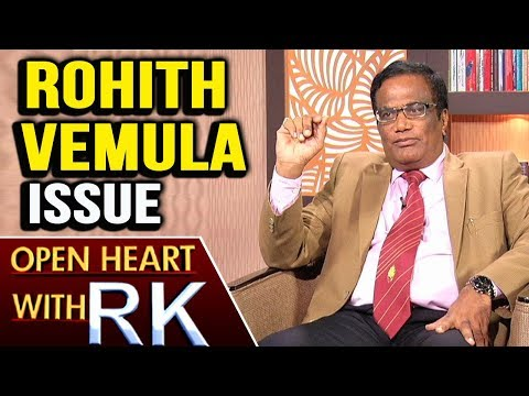 Hyderabad University VC Appa Rao About Rohith Vemula Issue | Open Heart With RK | ABN Telugu