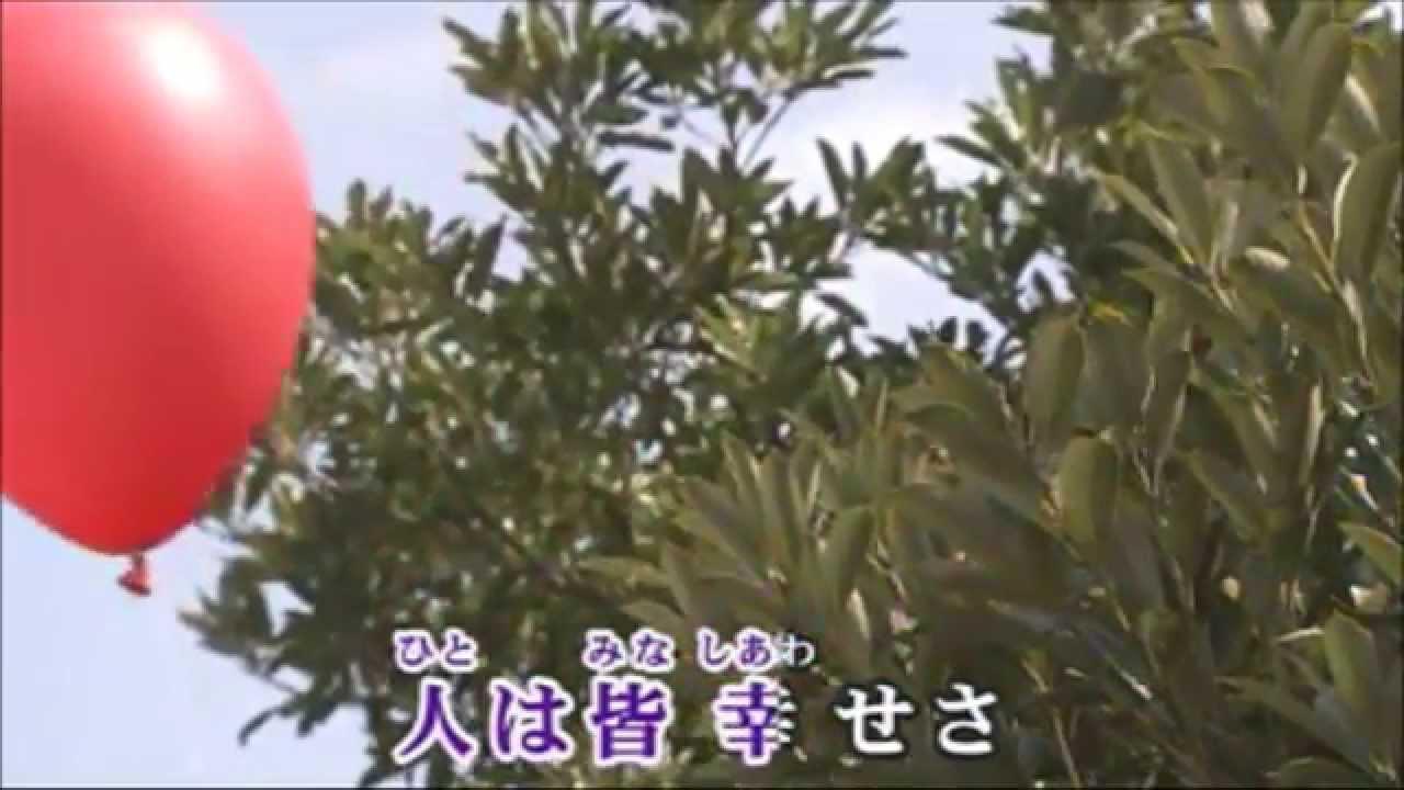あなたが僕を捜す時/松山千春 ほりいみちなり(33)【高音質】 - YouTube