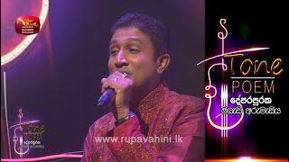 Hiruta Horen @ Tone Poem with Isuru Jayarathna & Oshinika Senadhira Thumbnail