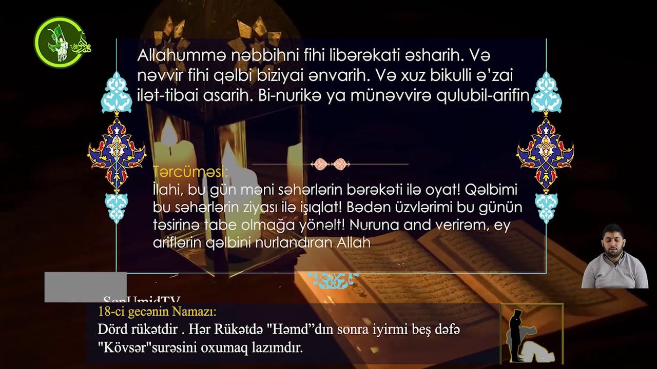 Mübarək #Ramazan2020 ayının 18-ci gününün – #DUASI Hacı Rahib