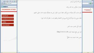 طريقه وضعه باسورد للواير لس..سعودي كام
