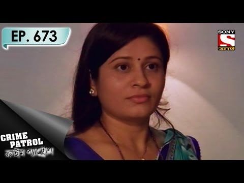 Thumbnail: Crime Patrol - ক্রাইম প্যাট্রোল (Bengali) - Ep 673 - A Family Murdered in UP - 21st May, 2017