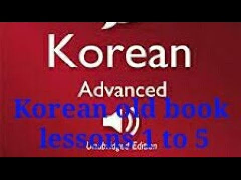Korean language lessons 1to 5 old book