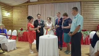 Наша Свадьба. Дмитрий и Екатерина 11.08.2017