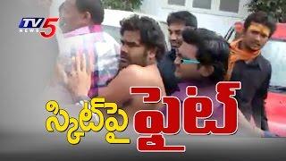 'Jabardasth' Fame 'Venu' wonders Attacked by Gouds: TV5 News