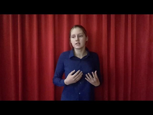 Изображение предпросмотра прочтения – АнжеликаПопова читает произведение «День и ночь» Ф.И.Тютчева