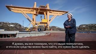 Фильм ЕБРР