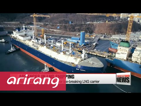 Korea builds world's first ever ice-breaking LNG carrier
