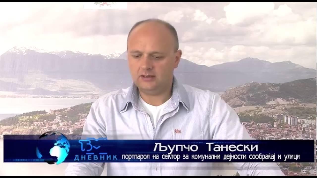 ТВМ Дневник 07.06.2016