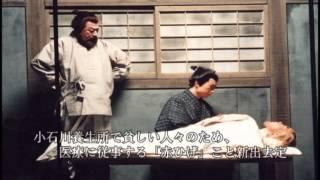 2013年1月 京都南座公演『赤ひげ』、『雪祭五人三番叟』の案内.