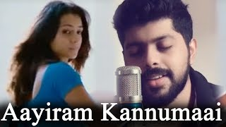 Aayiram kannumai | Sung by Patrick Michael | malayalam cover song | Malayalam unplugged