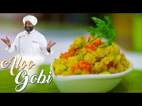 Aloo Gobi Simple, Easy, Tasty Recipe   Cook Smart With By Chef Harpal singh Home Style