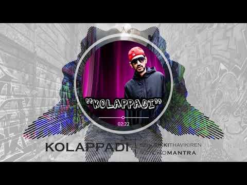 Sikki Sikki Thavikiren | Kolappadi Album 2013