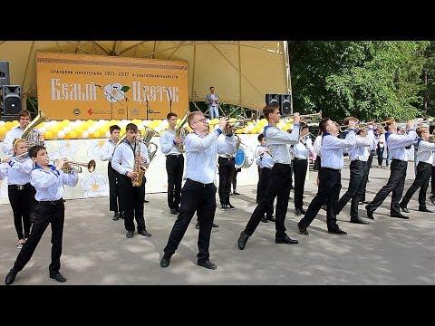 Духовой оркестр «Варяг» – Морской вальс