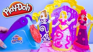 Disney Princess Play Doh Design A Dress Boutique Playset With Fun Factory Machine Hasbro Toys