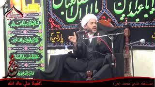 الشيخ علي مال الله - إستحباب وضوء الحائض وقرأة القرآن في وقت الصلاة