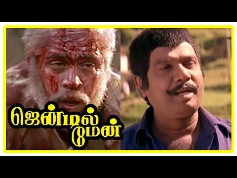 Gentleman Tamil Movie Scenes | Arjun Steals The Government Money | Title Credits | Goundamani