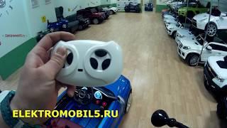 видео Детский электромобиль Audi Rs5 на резиновых колесах