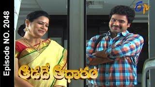 Aadade Aadharam - 11th February 2016 - ఆడదే ఆధారం – Full Episode No 2049