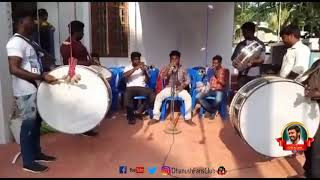Rowdy Baby Song Making Trumpets Instruments version