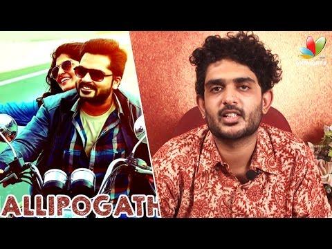 Thalli Pogathey Singer Sid Sriram shares about ARR, Maniratnam and much more | Interview | Simbu