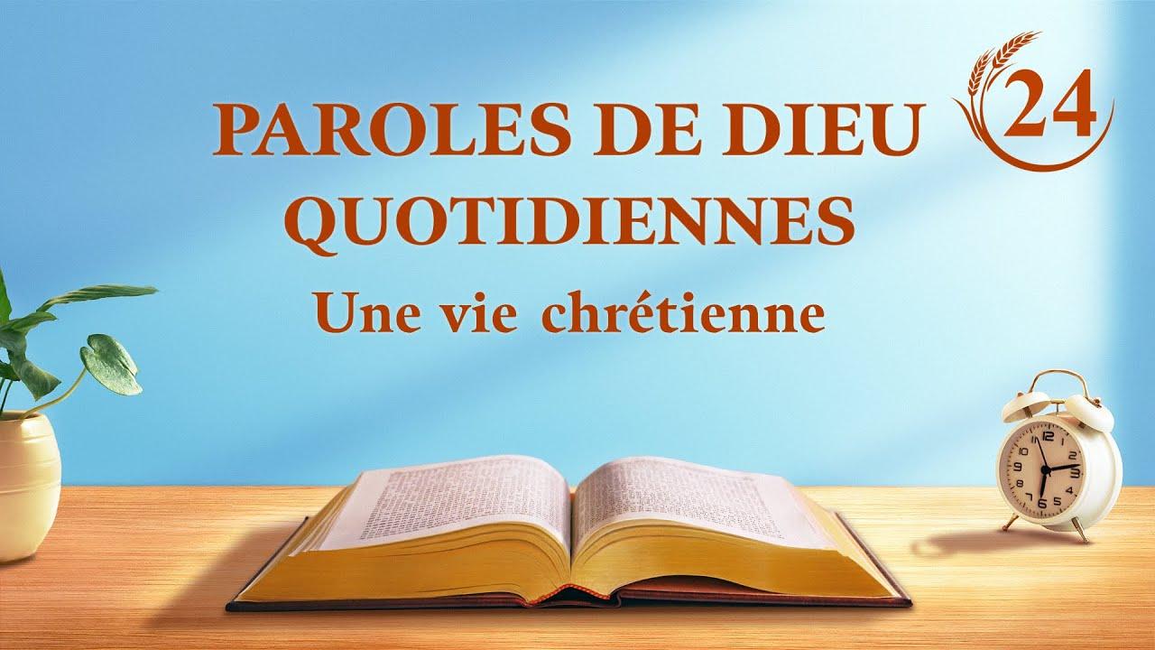Paroles de Dieu quotidiennes | « Préface » | Extrait 24