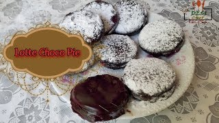 Lotte Choco Pie Recipe || How To Make Lotte Choco Pie || Cookies Without Butter