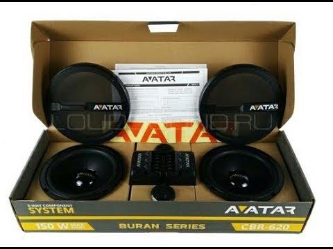 бюджетная компонентная акустика Avatar CBR-620 распаковка обзор