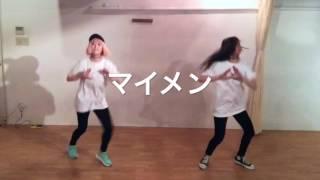 サ上と中江 新曲「マイメン」サイプレス上野の代わりに東京女子流の庄司...
