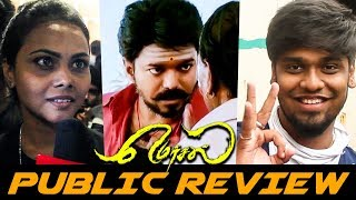 Mersal Public Review |