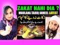 Zakat Na Dene Ka Anjam - Maulana Tariq Jameel Latest Bayan | Maulana Tariq Jameel Bayan|Latest Bayan Mp3