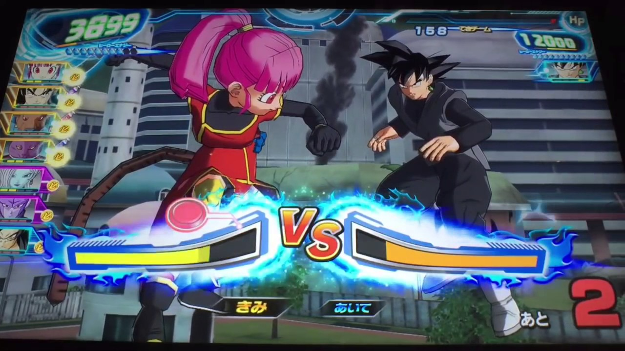 Super Dragon Ball Heroes Gameplay Note Vs Black